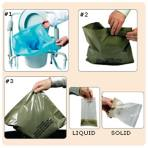 LINERS COMMODE INDIV WRAPPED 10/CS,10 EA/CS