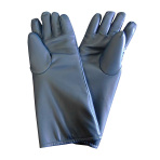 GLOVE, PROTECTIVE, HAND-GUARD, FOR GENERAL RADIOLOGY, PAIR