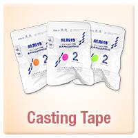 Casting Tape